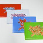 eoto postcards 2